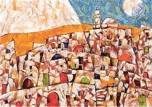 "Harry Guttman Limited Edition Serigraph on Paper:""Jerusalem at Dawn"""