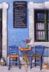 """Liudmila Kondakova Handsigned and Numbered Limited Edition Hand-Crafted Stone Lithograph: """"Dionisos Cafe'"""""""