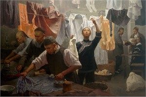 """Mian Situ Handsigned and Numbered Limited Edition Giclée Canvas:""""Chinese Laundry"""""""