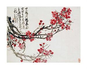 "Wu Changshuo Fine Art Open Edition Giclée:""Plum Blossoms"""