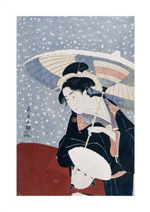 "Eishosai Choki Fine Art Open Edition Giclée:""A Manservant Clearing the Geta of a Beauty on a Winters Day"""