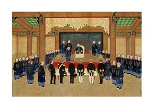 "Zhou Pei Chun Fine Art Open Edition Giclée:""A Mandarin Receiving European Diplomats at His Court"""