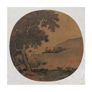 "Yan Ciping Fine Art Open Edition Giclée:""Herdboy Playing the Flute Astride a Water Buffalo"""