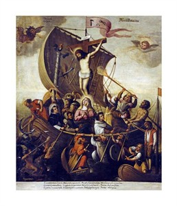 "Alejandro De Loarte Fine Art Open Edition Giclée:""The Boat of Christian Patience"""