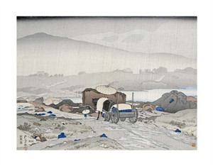 "Hashiguchi Goyo Fine Art Open Edition Giclée:""Rain at Yabakei"""