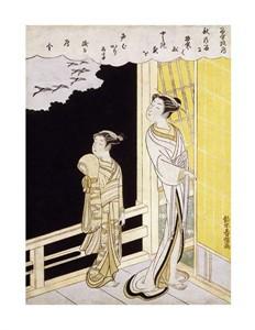 "Suzuki Harunobu Fine Art Open Edition Giclée:""A Courtesan and Her Kamuro"""
