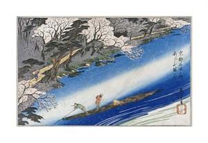 "Hiroshige Fine Art Open Edition Giclée:""Cherry Blossoms at Arashiyama"""