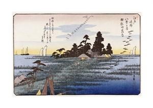 "Hiroshige Fine Art Open Edition Giclée:""Descending Geese at Haneda"""