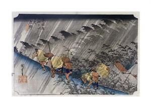 """Hiroshige Fine Art Open Edition Giclée:""""Driving Rain, Shono"""""""