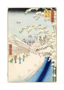 "Hiroshige Fine Art Open Edition Giclée:""Yabu Street Below Atago"""