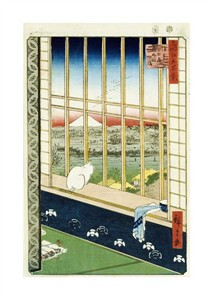 "Hiroshige Fine Art Open Edition Giclée:""Asakusa Rice Fields During the Festival of the Cock"""