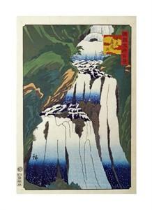 "Hiroshige Fine Art Open Edition Giclée:""The Mist Spraying Waterfall at Nikko"""