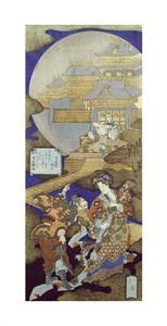 "Totoya Hokkei Fine Art Open Edition Giclée:""Chinese Courtesan"""