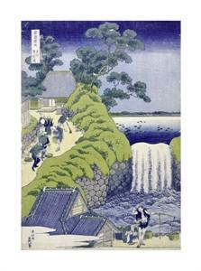 "Hokusai Fine Art Open Edition Giclée:""Aoigaoka Waterfall in the Eastern Capital"""
