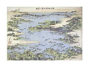 "Hokusai Fine Art Open Edition Giclée:""Map of Shiogama and Matsushima in Oshu"""