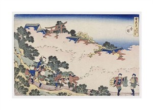 "Hokusai Fine Art Open Edition Giclée:""Cherry Blossoms at Mount Yoshino"""