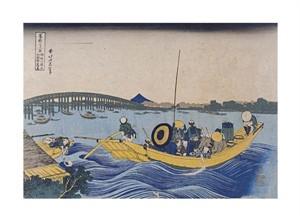 "Hokusai Fine Art Open Edition Giclée:""View of the Evening Glow at Ryogoku Bridge"""