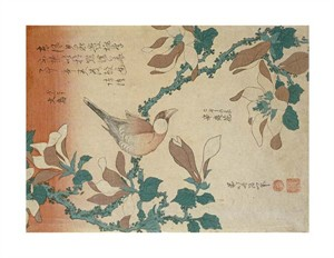 "Hokusai Fine Art Open Edition Giclée:""A Paddy Bird Perched on a Flowering Magnolia Branch"""