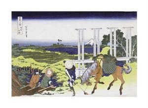 "Hokusai Fine Art Open Edition Giclée:""Senju in Musashi Province"""