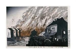 "Kobayashi Kiyochika Fine Art Open Edition Giclée:""A Great Fire on the Night of February 11, 1881"""