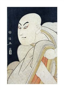 "Kunimasa Fine Art Open Edition Giclée:""The Actor Sawamura Sojuro III"""