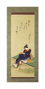 "Utagawa Kunisada Fine Art Open Edition Giclée:""A Woman Seated on a Bench Holding a Poem Card"""