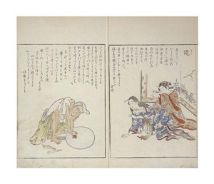 "Tachibana Minko Fine Art Open Edition Giclée:""Various Classes of Craftsmen"""