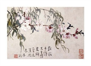 "Li Shan Fine Art Open Edition Giclée:""Willow and Peach Blossoms"""