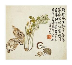 "Li Shan Fine Art Open Edition Giclée:""Flowers and Bird, Vegetables and Fruits"""