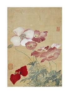 "Yun Shouping Fine Art Open Edition Giclée:""Poppies"""