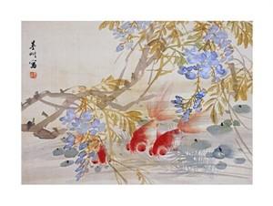 "Ni Tian Fine Art Open Edition Giclée:""Goldfish"""