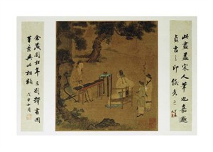 """Unknown Fine Art Open Edition Giclée:""""Listening to the Qin"""""""