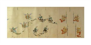 "Unknown Fine Art Open Edition Giclée:""44 Varieties of Bugaku Dances"""