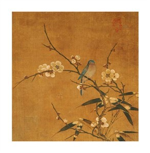 "Unknown Fine Art Open Edition Giclée:""Blue Bird on a Plum Branch with Bamboo"""