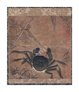 "Unknown Fine Art Open Edition Giclée:""Crab Among Grass and Bamboo"""