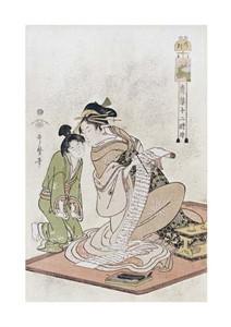 "Kitagawa Utamaro Fine Art Open Edition Giclée:""The Hour of the Dog"""