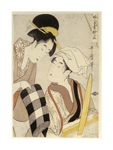 "Kitagawa Utamaro Fine Art Open Edition Giclée:""Portrait of Two Women"""