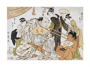 "Kitagawa Utamaro Fine Art Open Edition Giclée:""A Game of Neck Pull (Kubippiki)"""