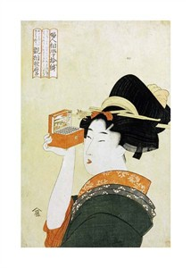 "Kitagawa Utamaro Fine Art Open Edition Giclée:""A Young Girl Looking Through a Nozoki Megane"""