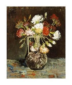 """Vincent Van Gogh Fine Art Open Edition Giclée:""""Bouquet de Fleurs"""""""