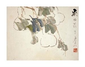 """Xu Gu Fine Art Open Edition Giclée:""""Gourds"""""""
