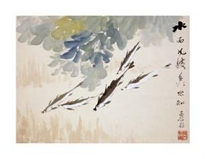 "Xu Gu Fine Art Open Edition Giclée:""Fish"""