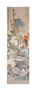 """Ren Yi Fine Art Open Edition Giclée:""""Phoenix"""""""