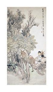 """Ren Yi Fine Art Open Edition Giclée:""""Deer Pulling a Chariot"""""""