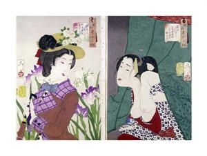 """Tsukioka Yoshitoshi Fine Art Open Edition Giclée:""""Strolling"""""""