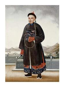 "Chinese School Fine Art Open Edition Giclée:""An Elegantly Dressed Chinese Hong Merchant"""