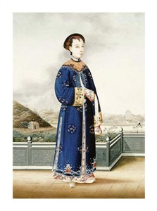 "Chinese School Fine Art Open Edition Giclée:""An Elegantly Dressed Chinese Hong Merchant's Wife"""