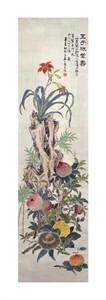 "Ahn Chung-Shik Fine Art Open Edition Giclée:""Flowers and Flutes"""