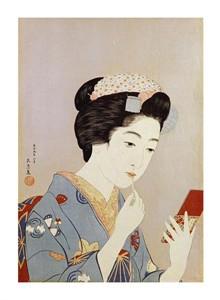 """Hashiguchi Goyo Fine Art Open Edition Giclée:""""A Maiko Applying Rouge to Her Lips"""""""