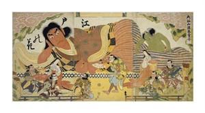 """Hiroshige Fine Art Open Edition Giclée:""""Flower of Edo"""""""
